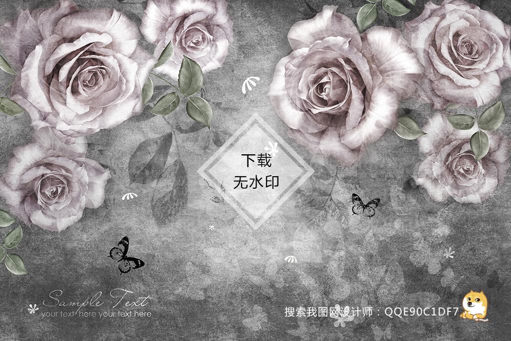 北欧手绘立体复古玫瑰花藤沙发电视背景墙