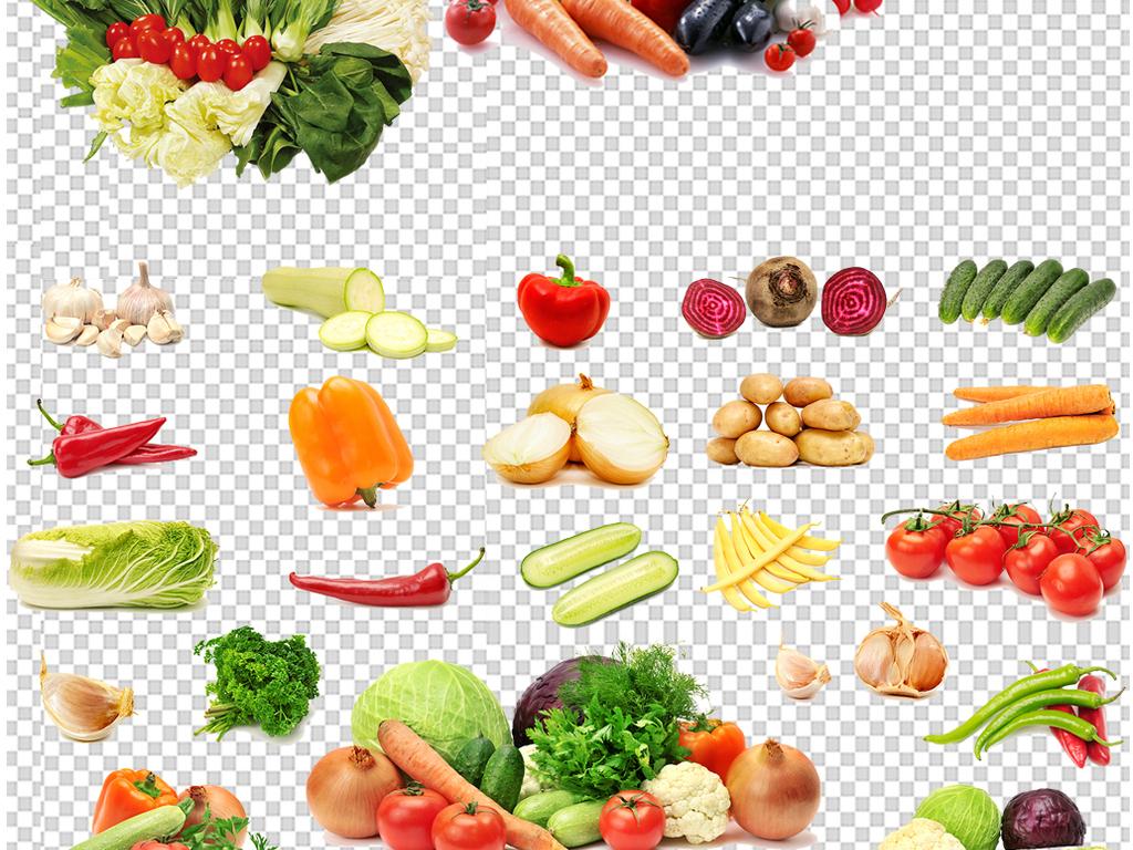 精品高清蔬菜手绘水果篮蔬菜水果集合png