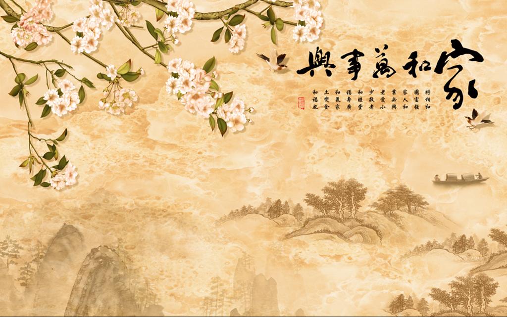 中式背景大理石牡丹中式牡丹牡丹花卉中式花卉3d贴图3d电视背景墙图片