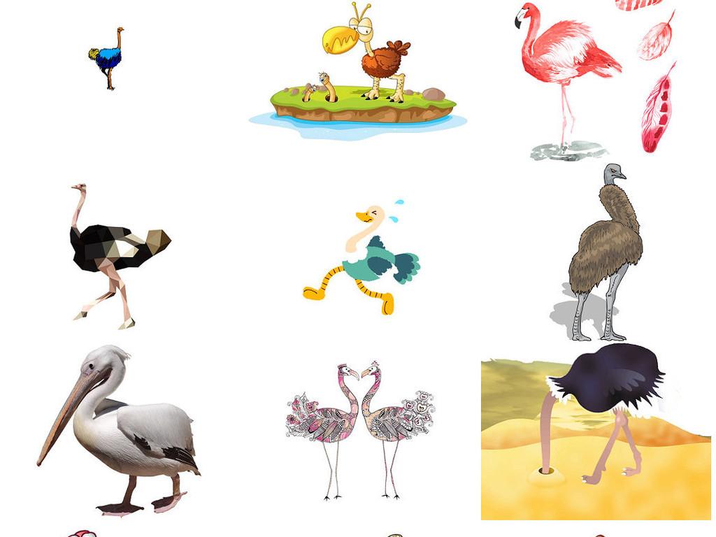 我图网提供精品流行动物鸵鸟免抠png透明底素材3下载,作品模板源文件可以编辑替换,设计作品简介: 动物鸵鸟免抠png透明底素材3 位图, RGB格式高清大图,使用软件为 Photoshop CS5(.png) 动物鸵鸟免抠 png透明底 动物鸵鸟免抠png 透明底素材3