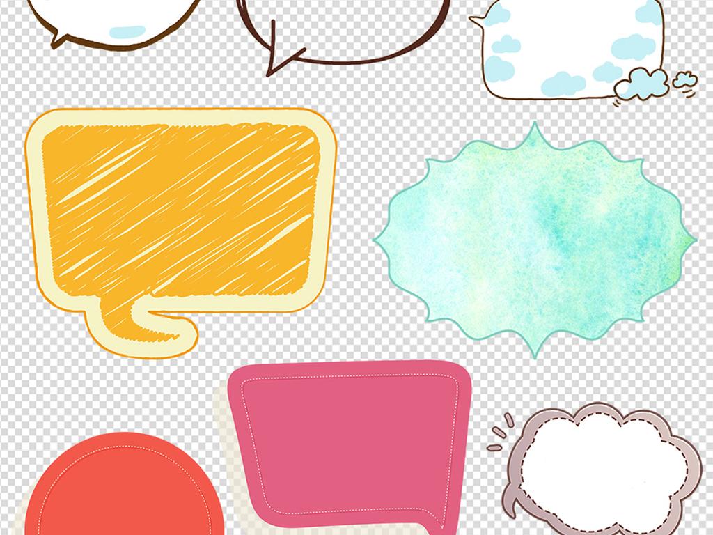 卡通云朵对话框png素材