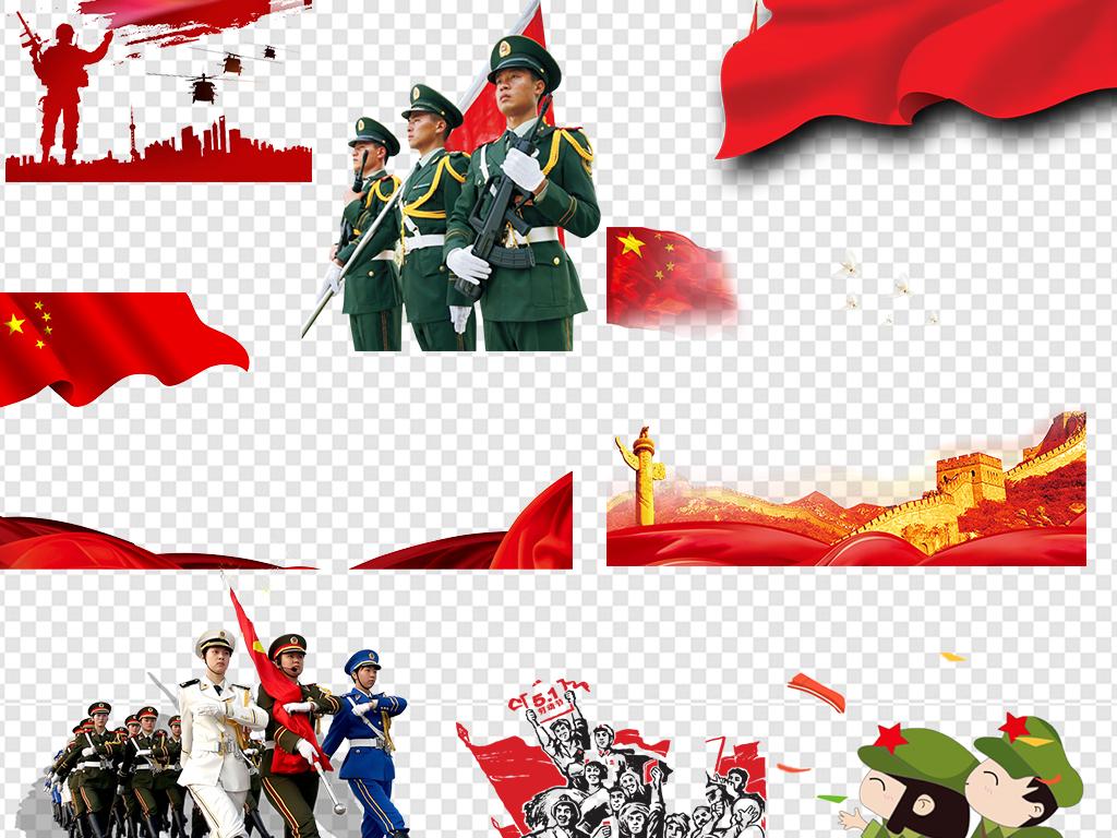 中国国旗天安门人民大会堂背景图片下载png素材 国庆节图片