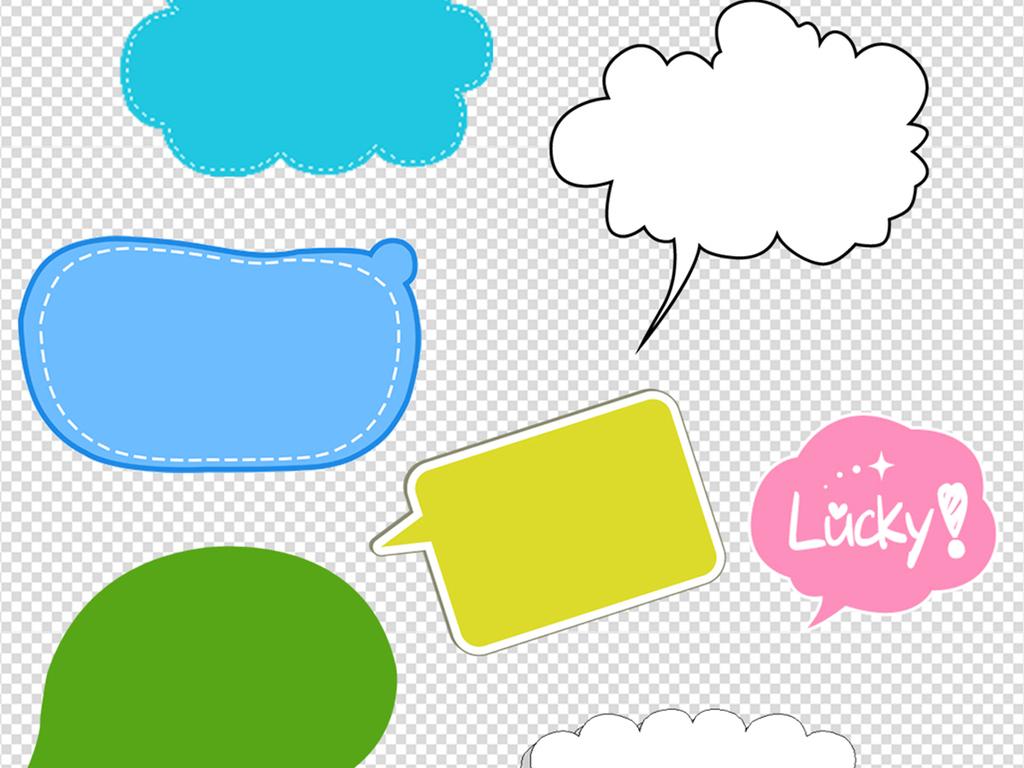 微信对话框                                  边框云朵