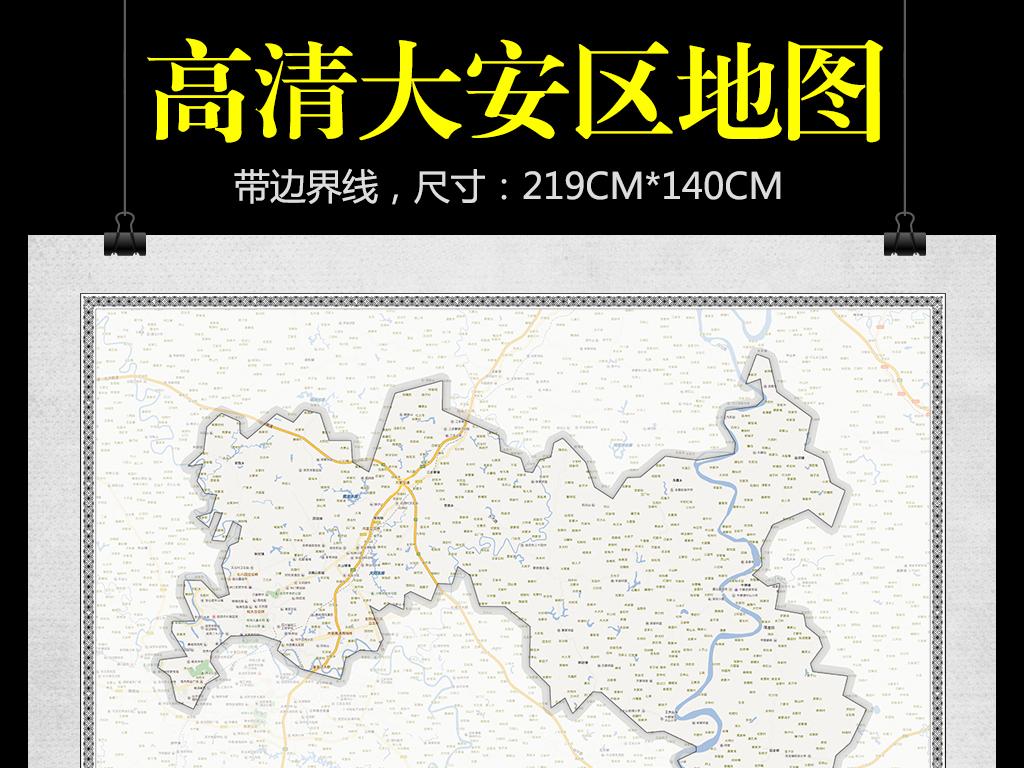 高清自贡市大安区地图