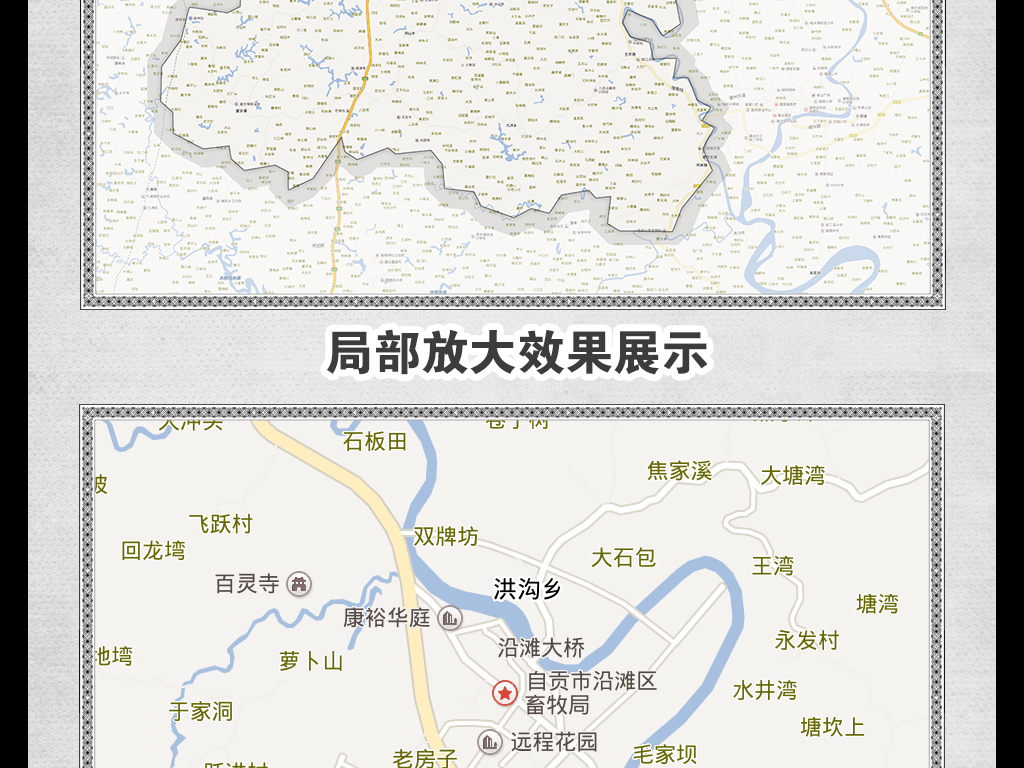 高清自贡市沿滩区地图