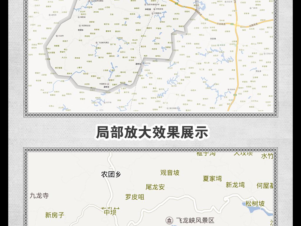 高清自贡市自流井区地图