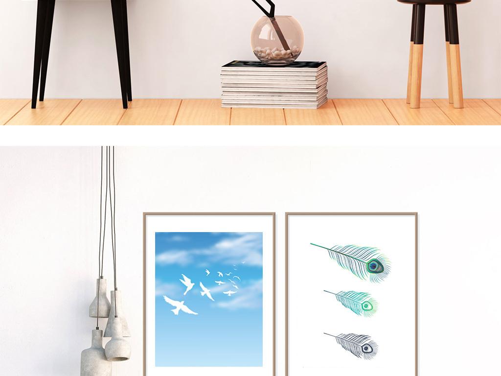 现代简约创意手绘鸟羽毛装饰画