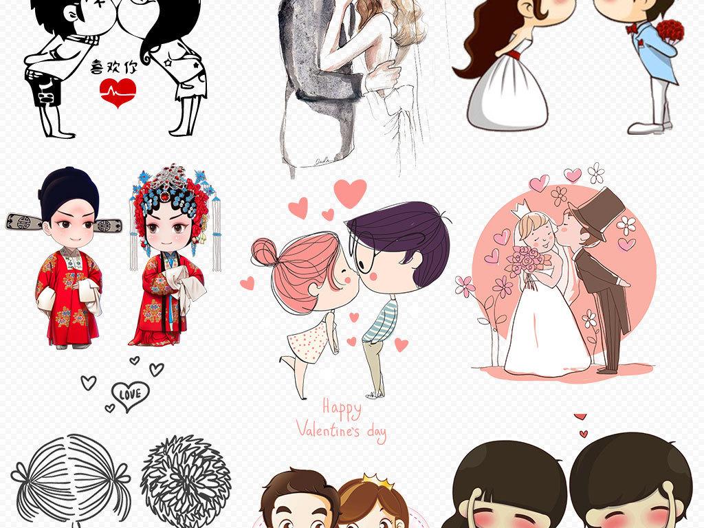 情侣人物剪影卡通情侣人物图情侣卡通人物情侣人物图片人物情侣剪影