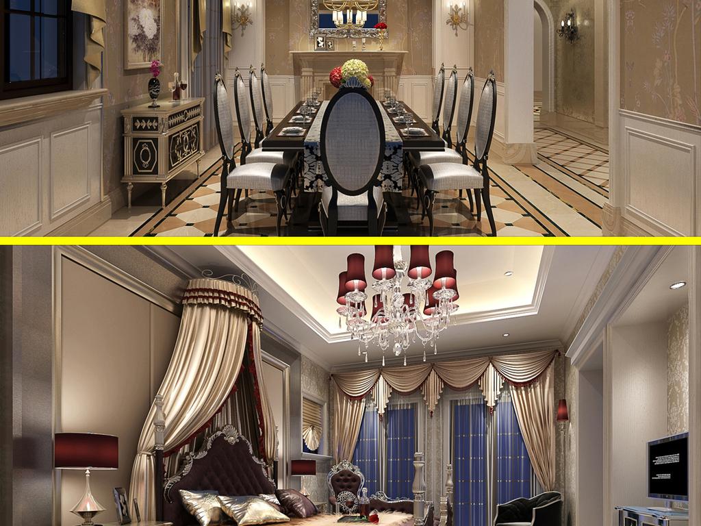 三层欧式别墅施工图 效果图