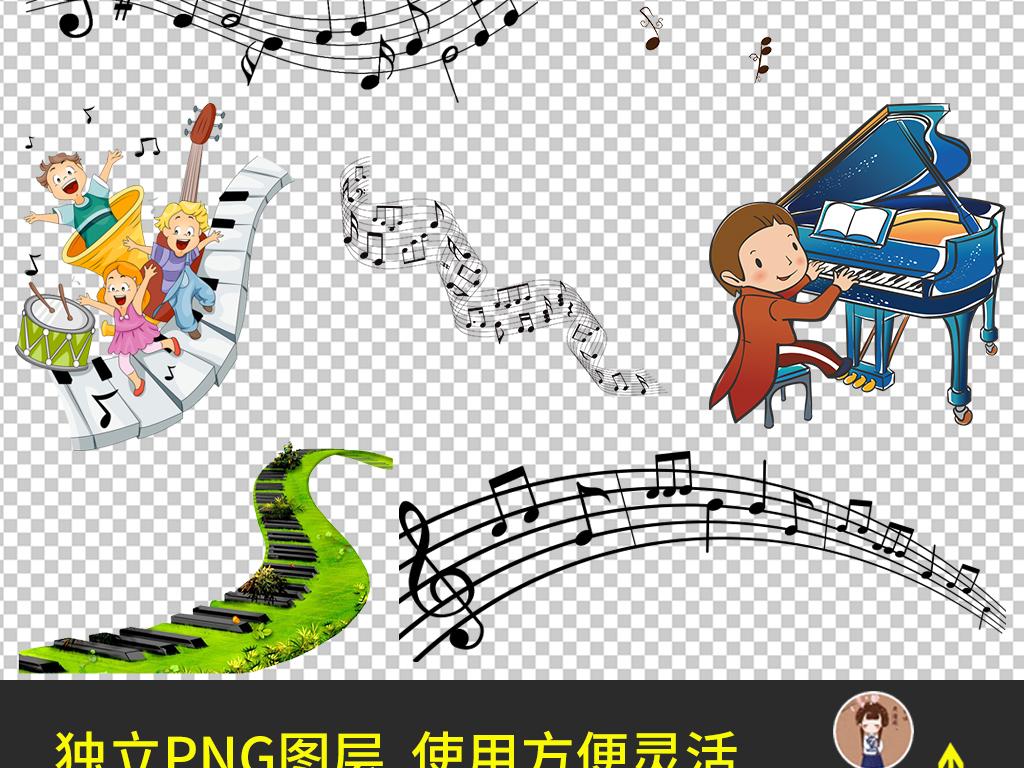 钢琴演奏音乐旋律音阶音符海报设计元素图片