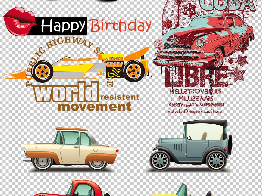 剪影手绘矢量图免抠图展板高清高清晰素材免抠素材汽车素材汽车广告