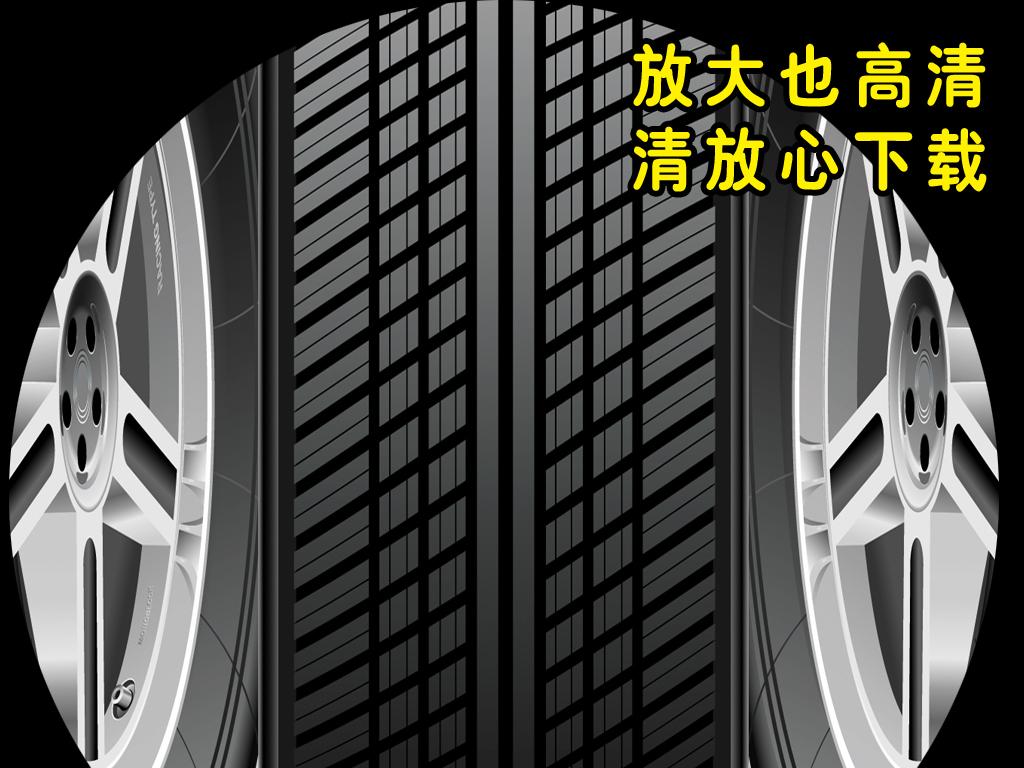 手绘矢量图免抠图海报展板高清高清晰素材轮胎免抠素材轮胎维修轮胎