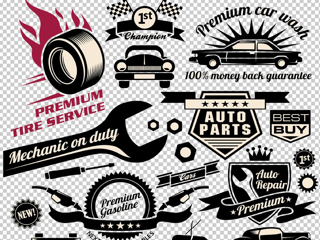 汽车空调图标符号含义图解