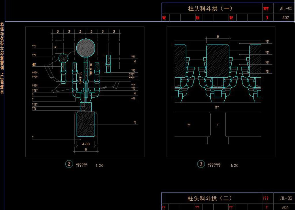 cad木塔榫卯结构施工图斗拱剖面图大样图