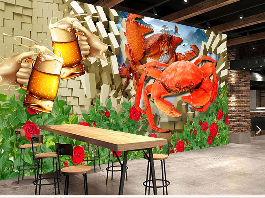 3d超立体海鲜餐厅餐馆背景墙