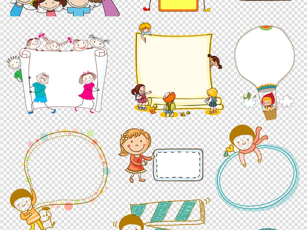 免抠元素 花纹边框 卡通手绘边框 > 60款卡通可爱儿童边框元素png素材