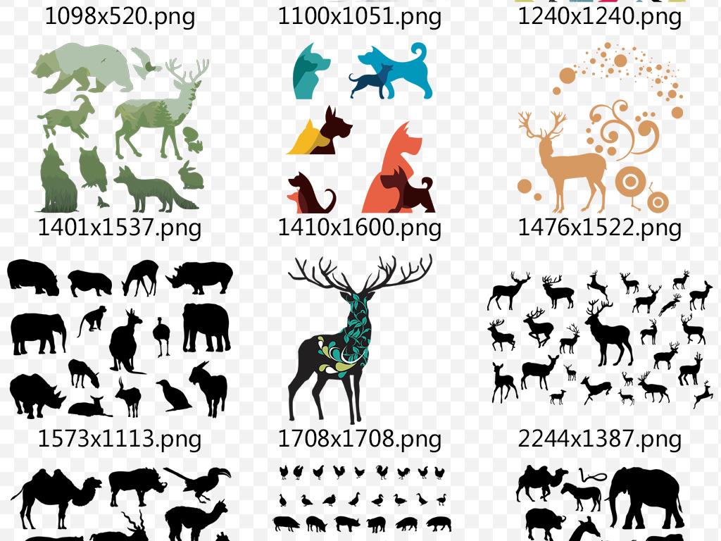 超多款彩色水彩野生动物剪影png设计元素