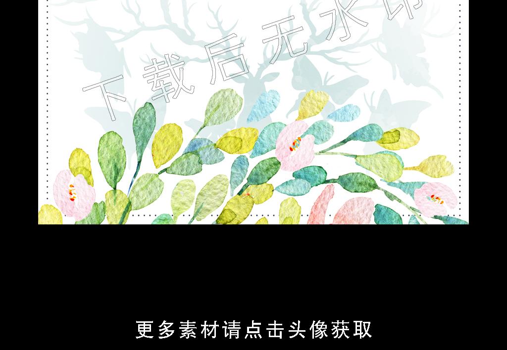 棕榈叶插画鹿之林玫瑰小清新装饰画简约植物高清植物植物高清简约高清