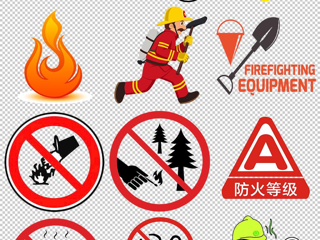 设计元素 标志丨符号 图标 > 森林防火禁止吸烟消防员消防栓png素材图片