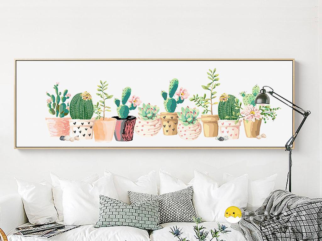 北欧简约小清新水彩多肉植物无框画装饰画