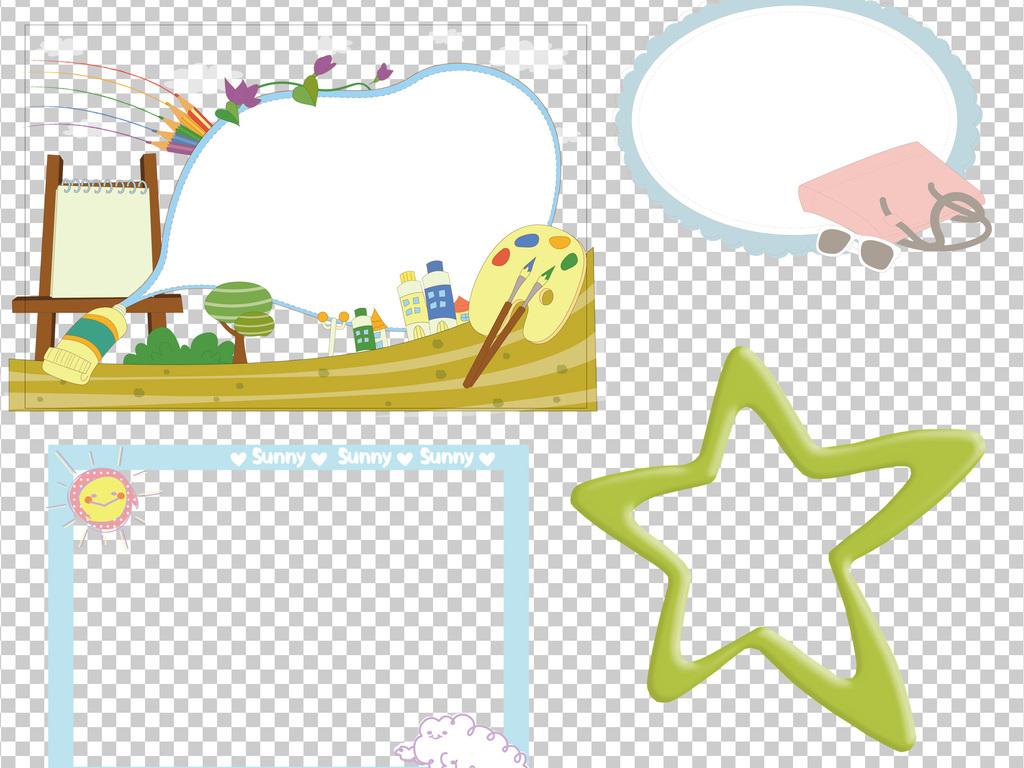 边框大全电子小报素材电子小报边框素材小报边框素材春节