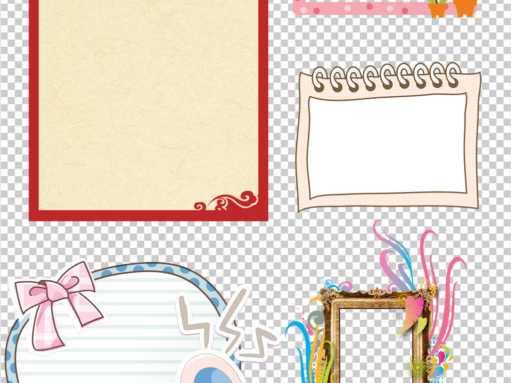 设计元素 背景素材 其他 > word小报边框素材大全  版权图片 设计师图片