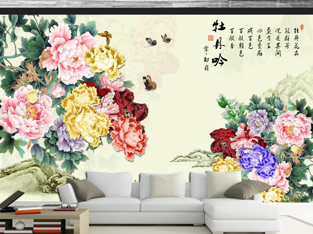 水墨画国画中国风3d中式新中式背景墙电视墙壁画墙画国画牡丹沙发背景图片