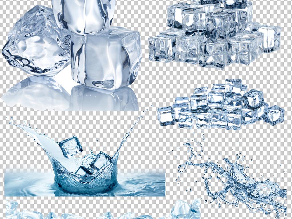 图剪影手绘矢量图免抠图海报展板高清高清晰素材冰块免抠素材冰块素材