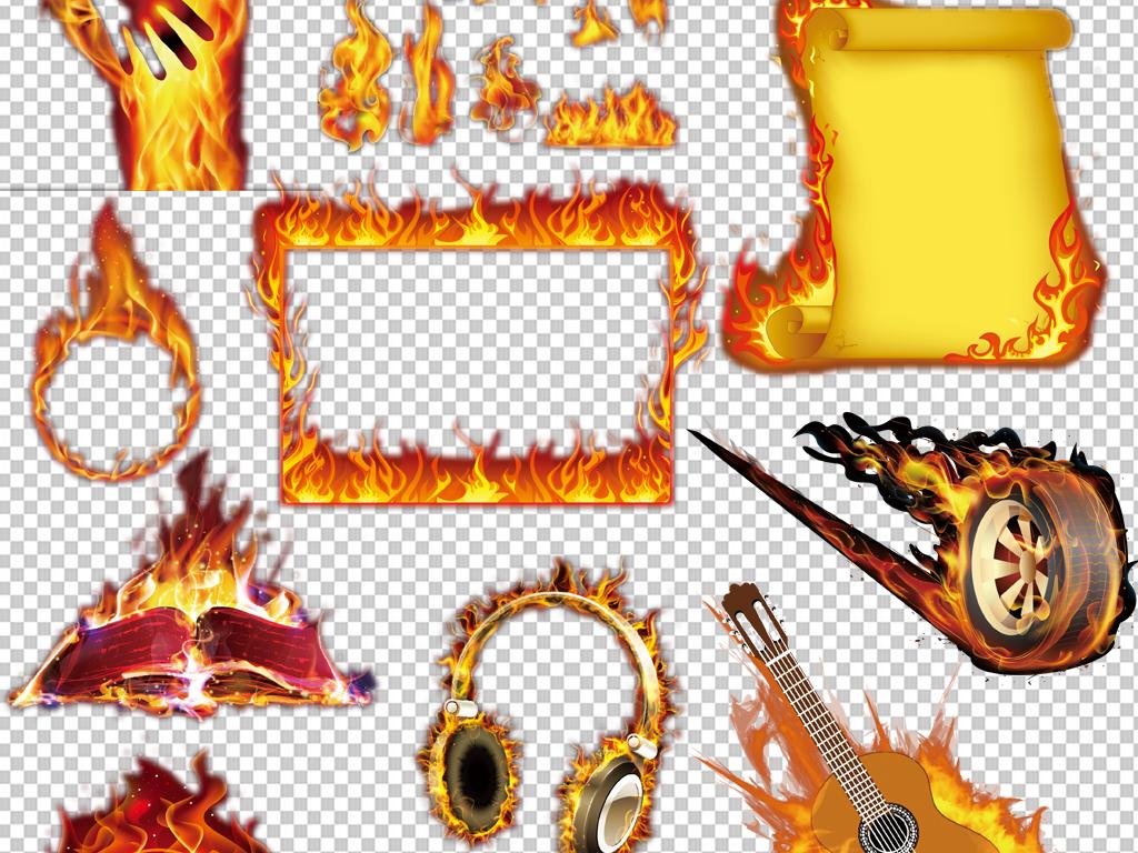 图标png图剪影手绘矢量图免抠图海报展板高清高清晰素材火焰免抠素材