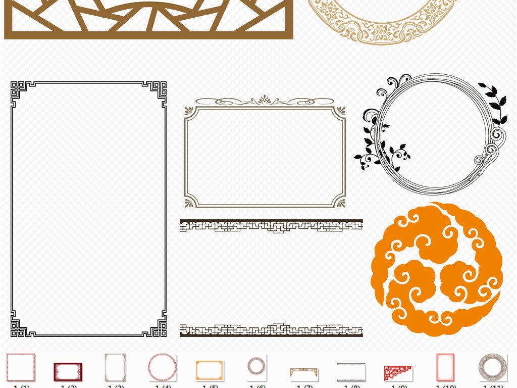 边纹角花民族风古风中式古典花纹中式花纹窗花