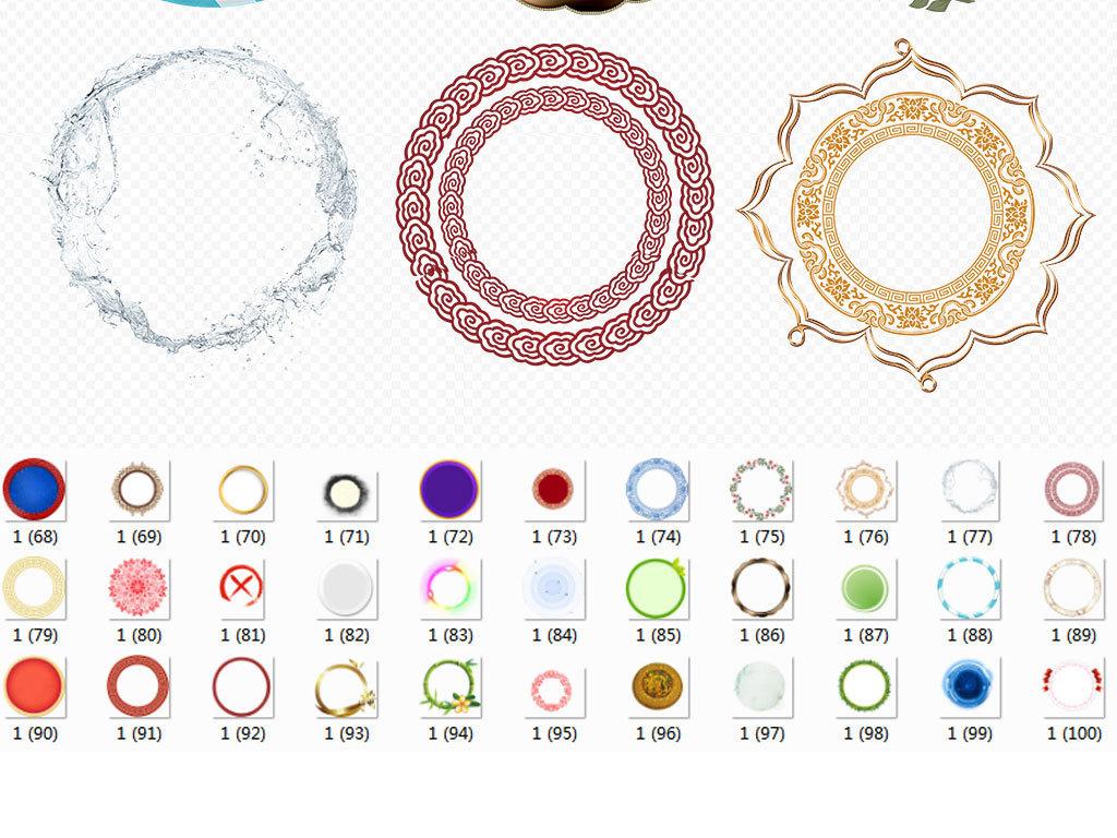 圆圈设计圆圈特效                                  圆形手绘