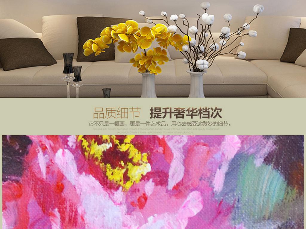 纯手绘油画蝶恋富贵花艺术组合装饰画