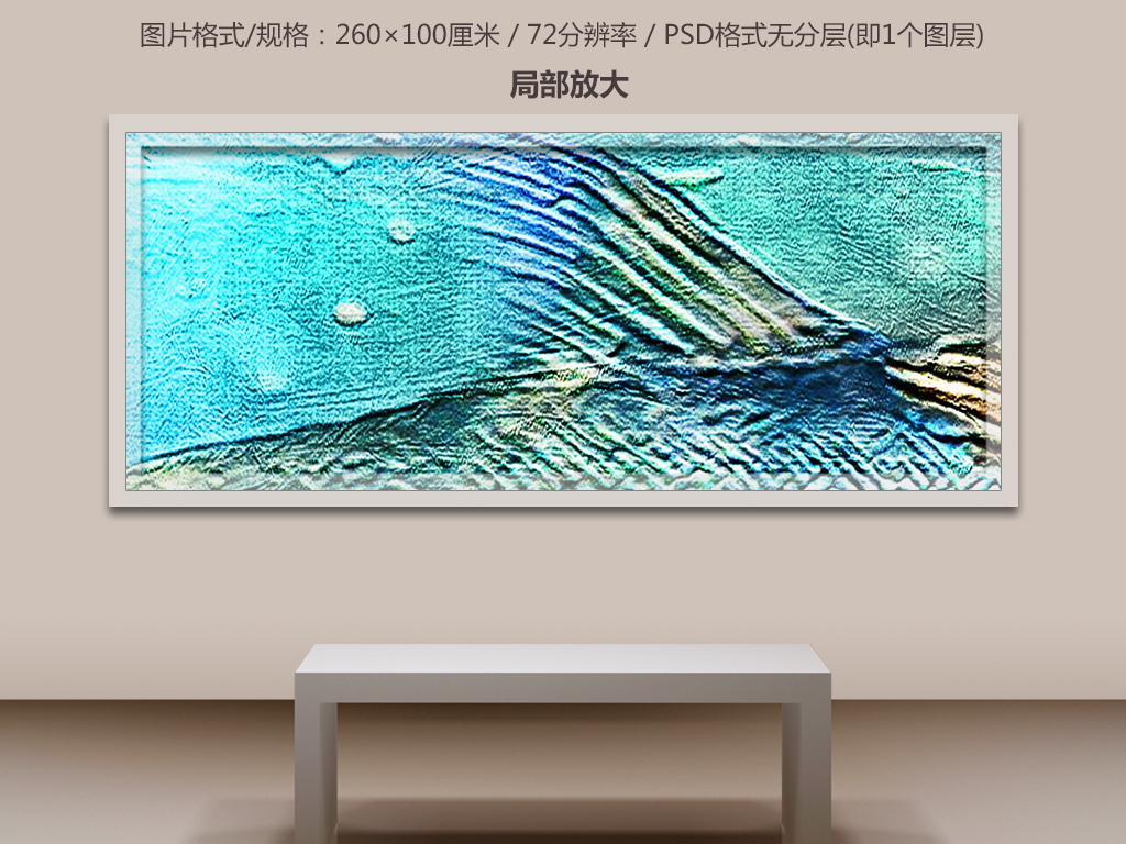 创意美人鱼海洋沙漠融合绘画彩绘装饰画图片图片
