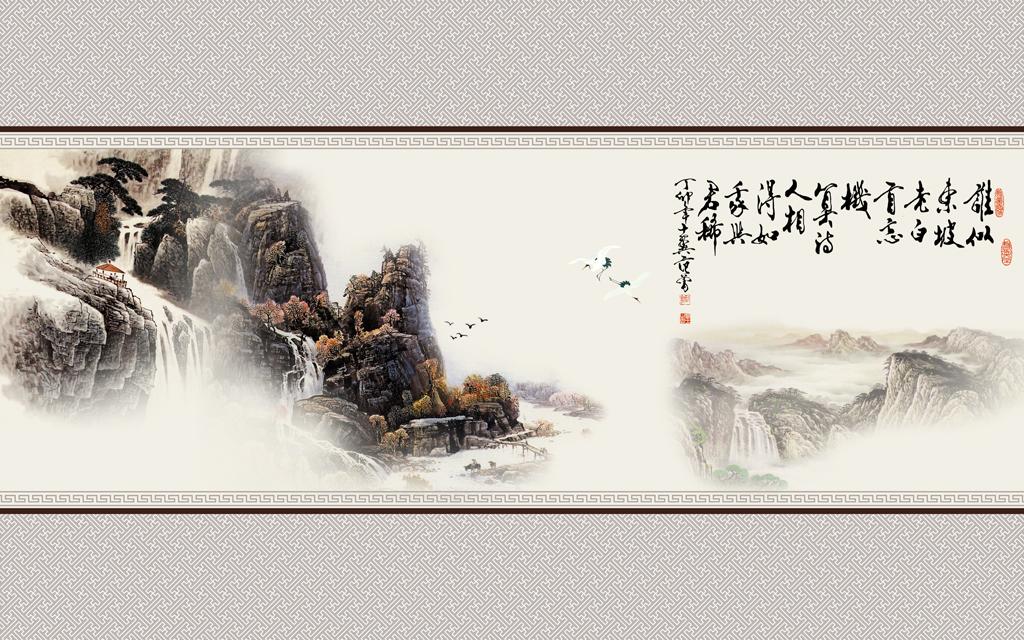 新中式国画山水中式背景墙图片