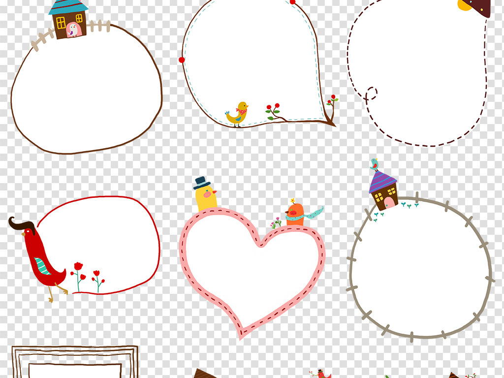 设计元素 背景素材 卡通边框 > 卡通边框素材可爱对话框png免扣图片素