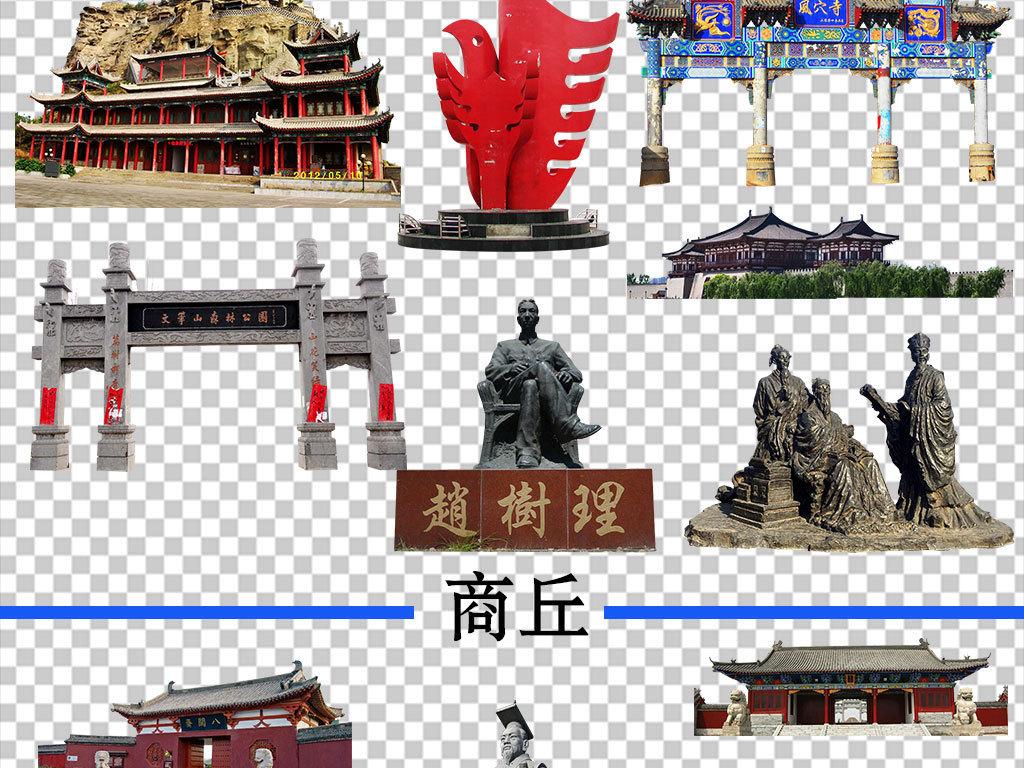 设计元素 其他 中国风素材 > 精品河南省各城市标志性建筑合辑  版权