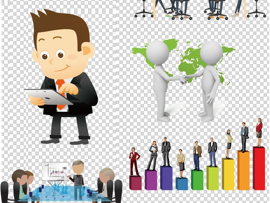 卡通商务人士商务人物商务团队png素材图片