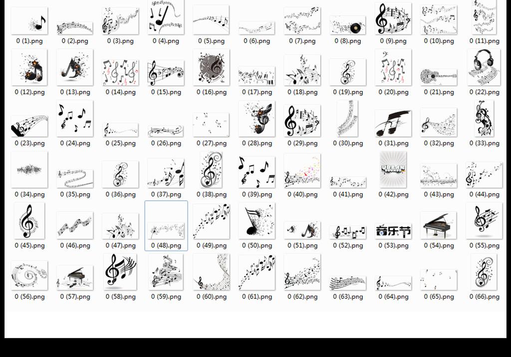 符立体音符乐谱耳机音符图案素材黑色背景音符音乐背景png透明背景