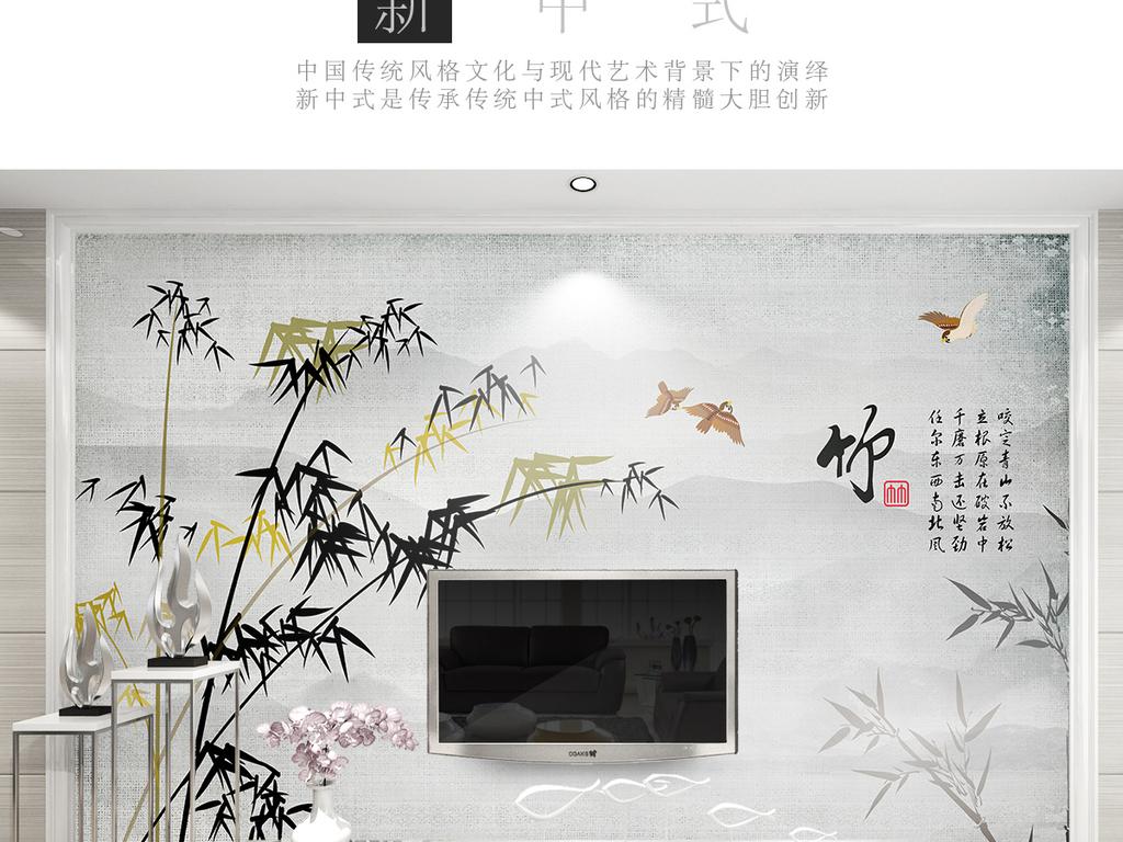 背景墙 电视背景墙 中式电视背景墙 > 新中式手绘水墨竹子小鸟山水