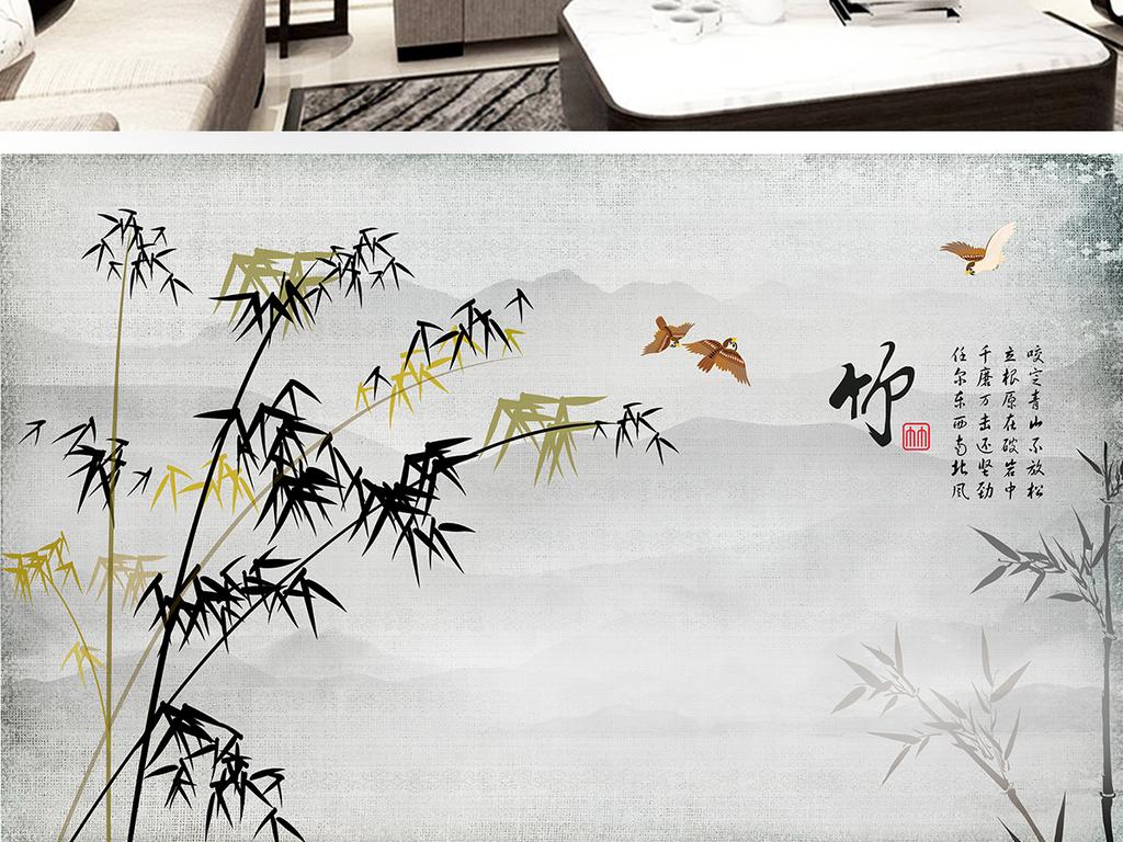 新中式手绘水墨竹子小鸟山水花鸟背景墙壁画