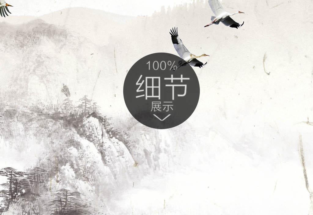 新中式山水圆形无框画图片