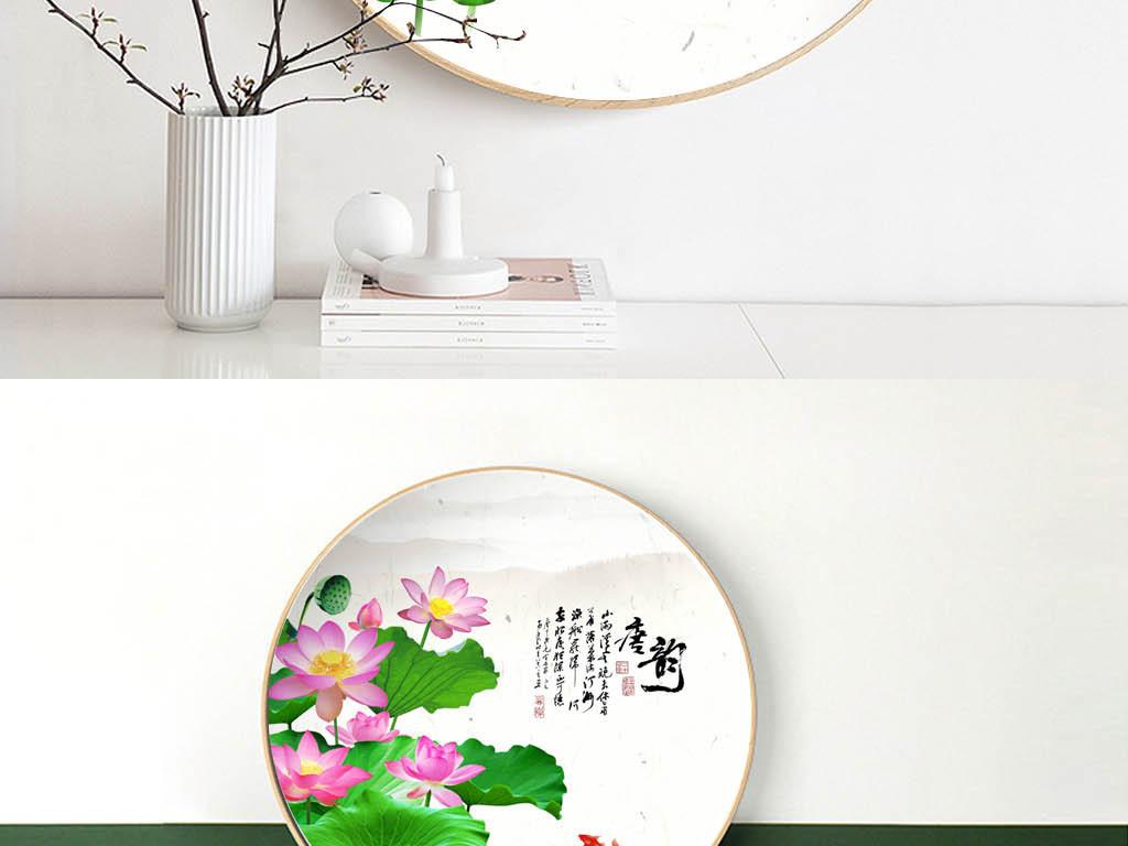 新中式荷花圆形无框画图片