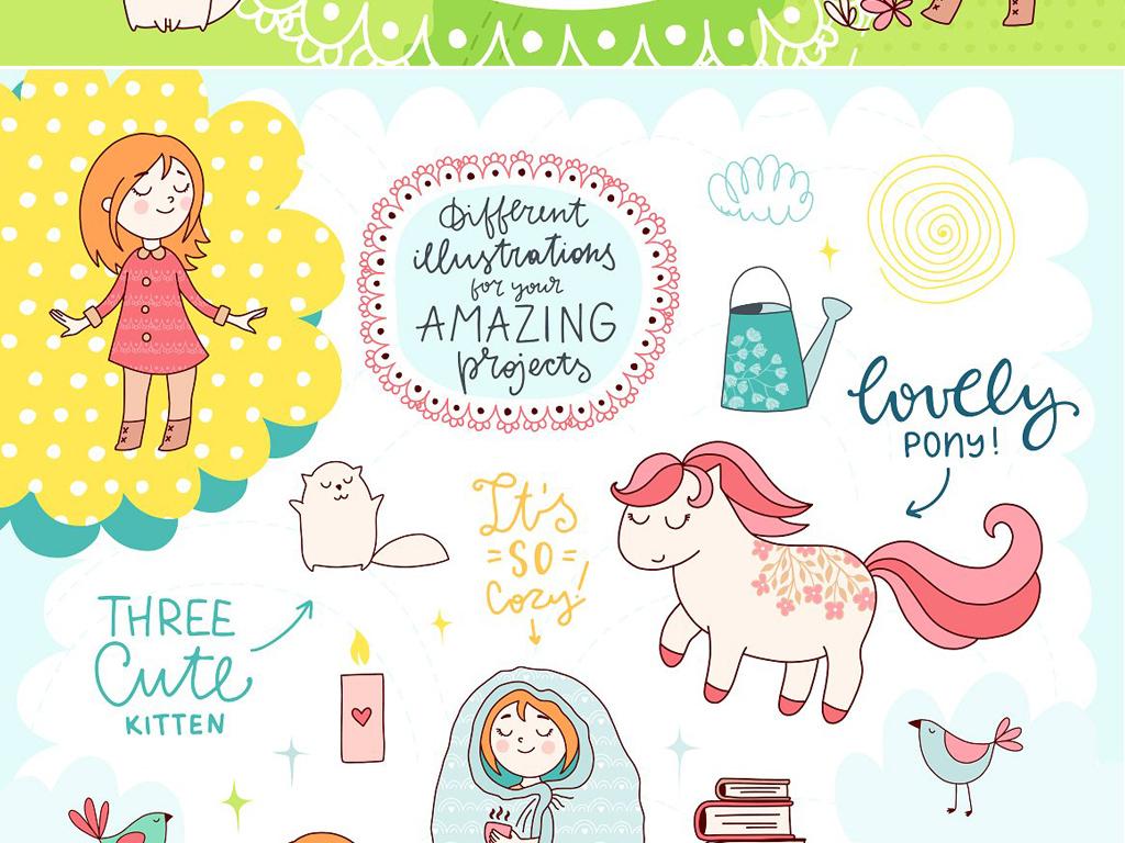 手绘童趣色彩卡通花边边框卡片手写字女孩花朵星星等海报设计素材