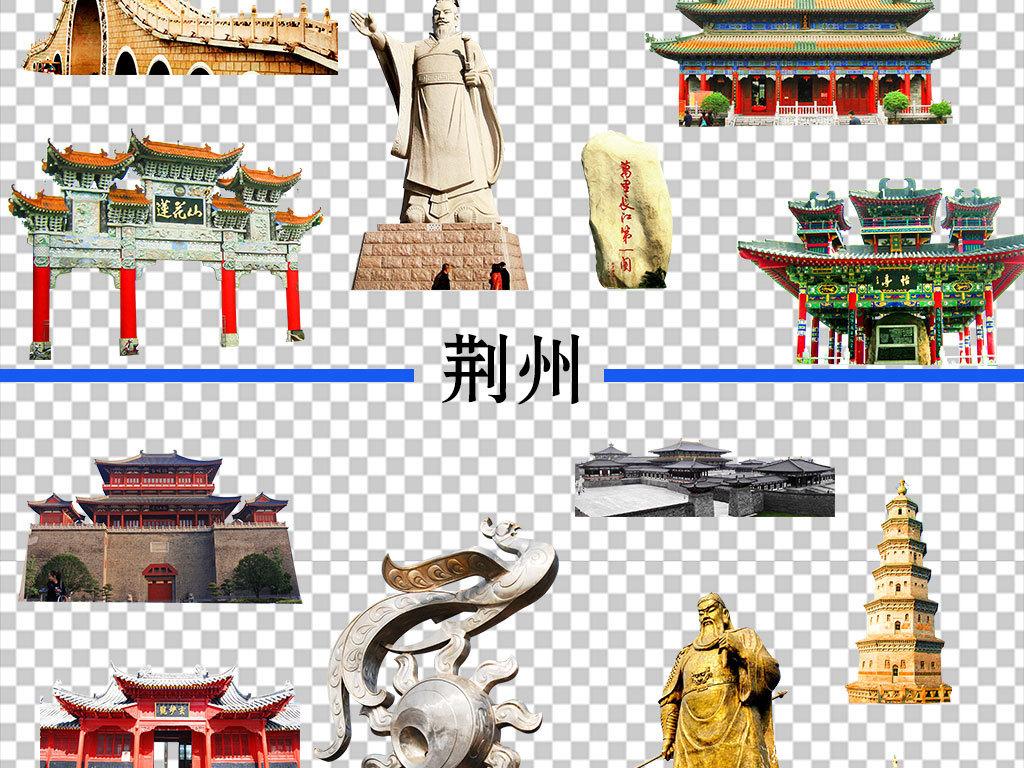 设计元素 其他 中国风素材 > 精品湖北省各城市标志性建筑合辑  素材