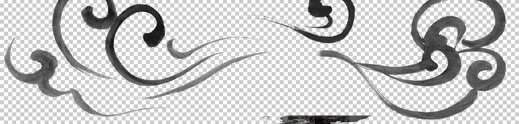 中国风水墨山水透明png素材