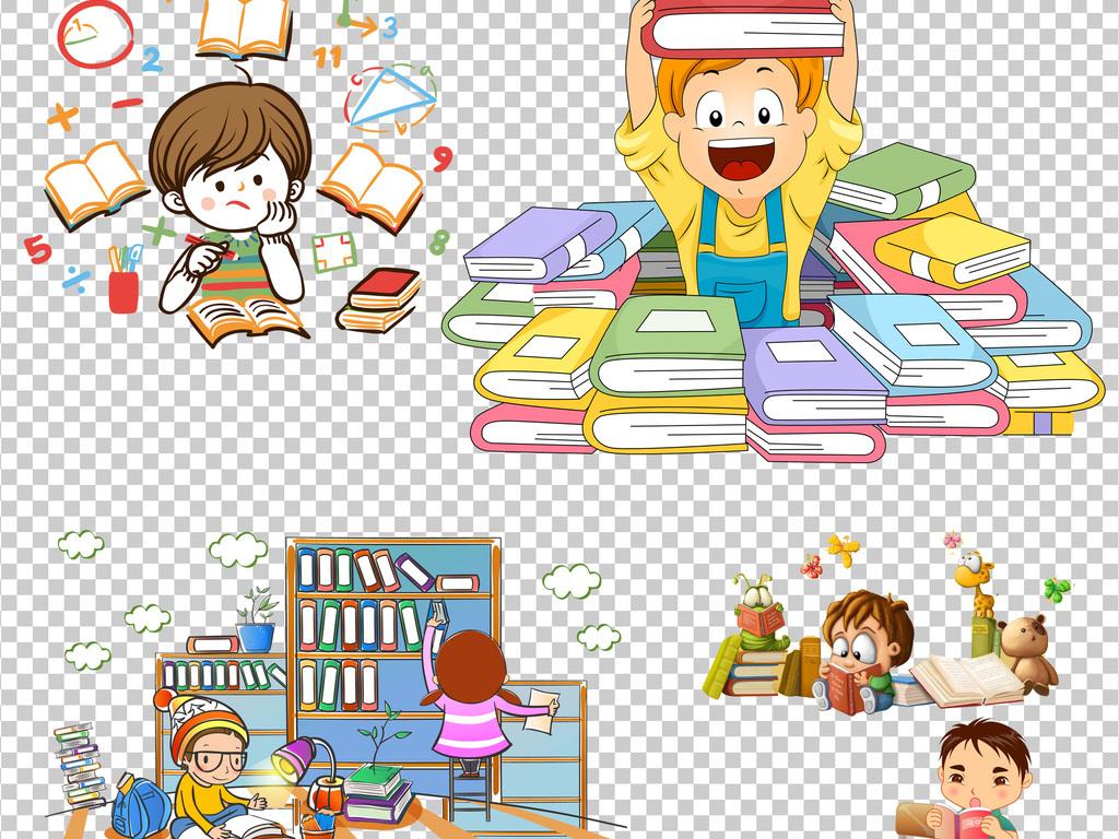 可爱卡通读书学习儿童png透明素材