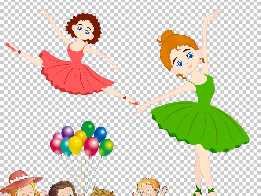 可爱卡通儿童跳舞人物png透明背景免扣素材