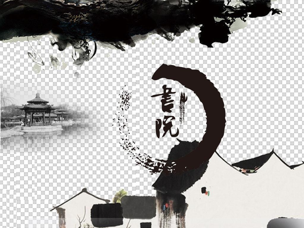 中国风水墨建筑png素材