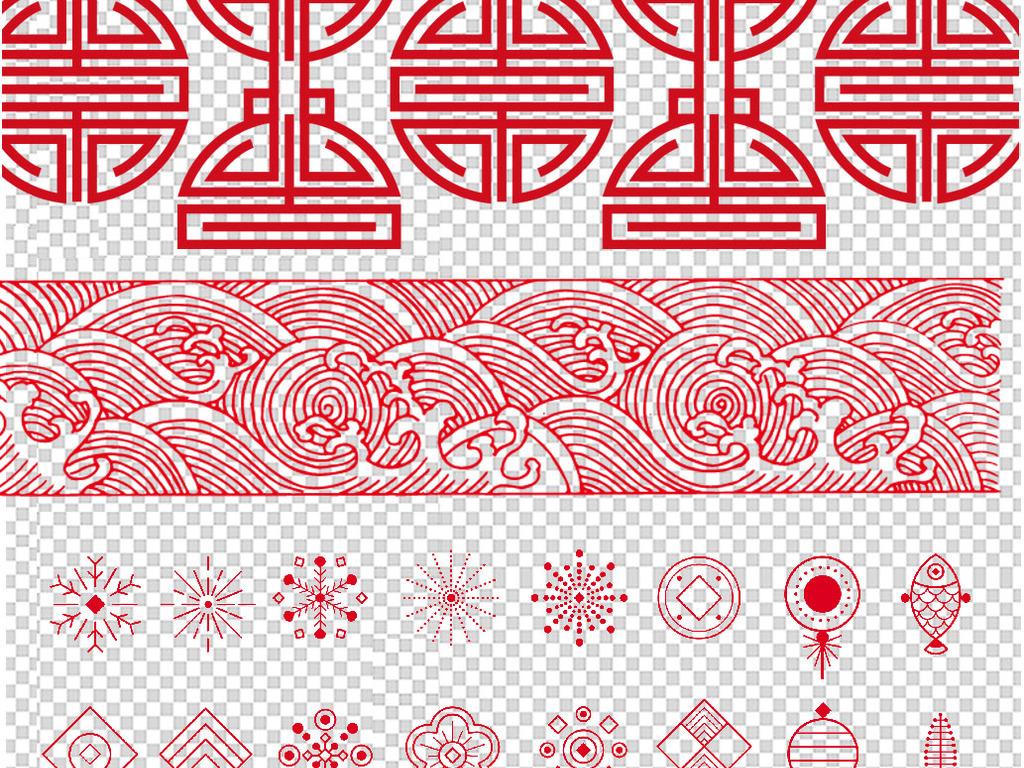 祥云中式古典花纹中国风底纹喜庆新年素材