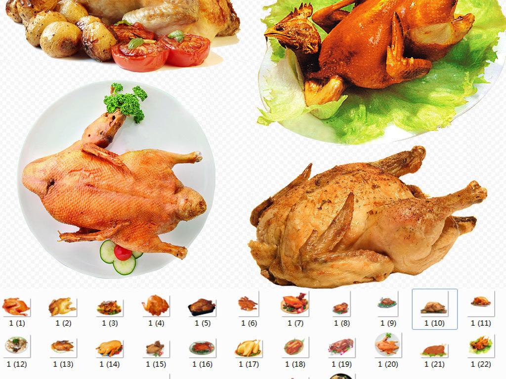 脆皮鸡扒鸡烤全鸡烤全鸭烧鸡公红烧鸡图片手绘